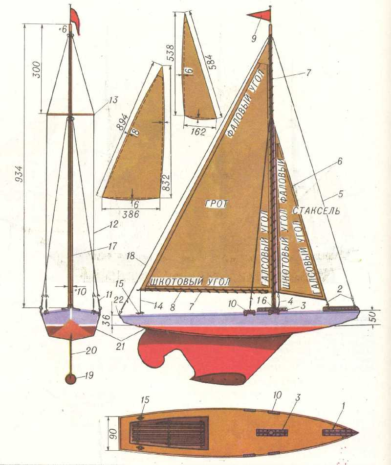 Как сделать яхту из дерева чертежи
